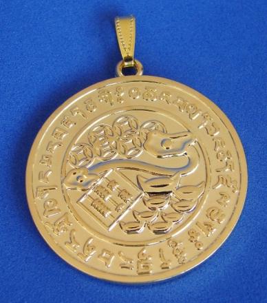 Feng Shui Wealth Symbols