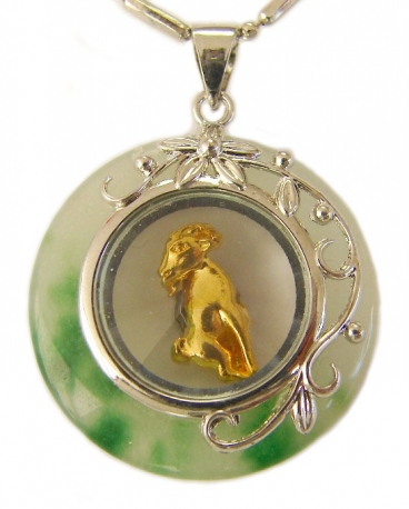 Golden Sheep Pendant
