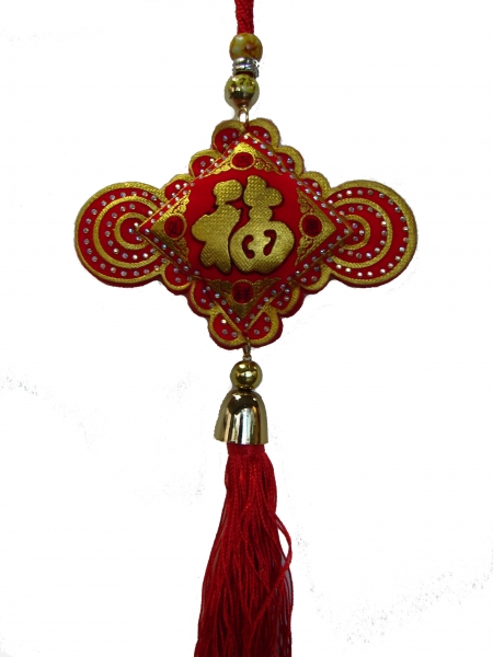 New Year Charm Good Luck Charm For Chinese New Year