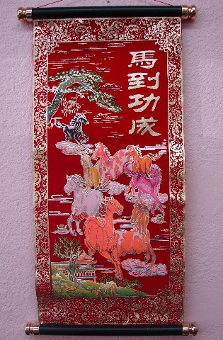 """Gong Hei Fa Choi for Chinese New Year 14.5/"""" Feng Shui Red Scroll"""