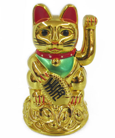 Feng Shui Lucky Cats At Fengshui Import