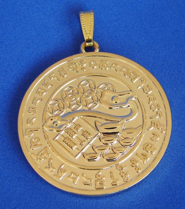 Wealth And Power Talisman Feng Shui Symbols