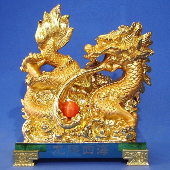 Chinese Golden Dragon Drawing Golden Chinese Dragon Chinese