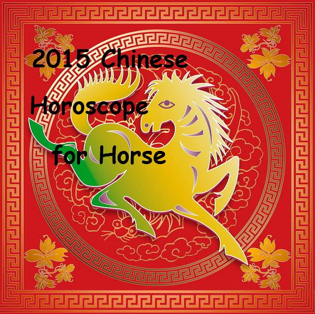 Chinese horoscope horse 2015 career
