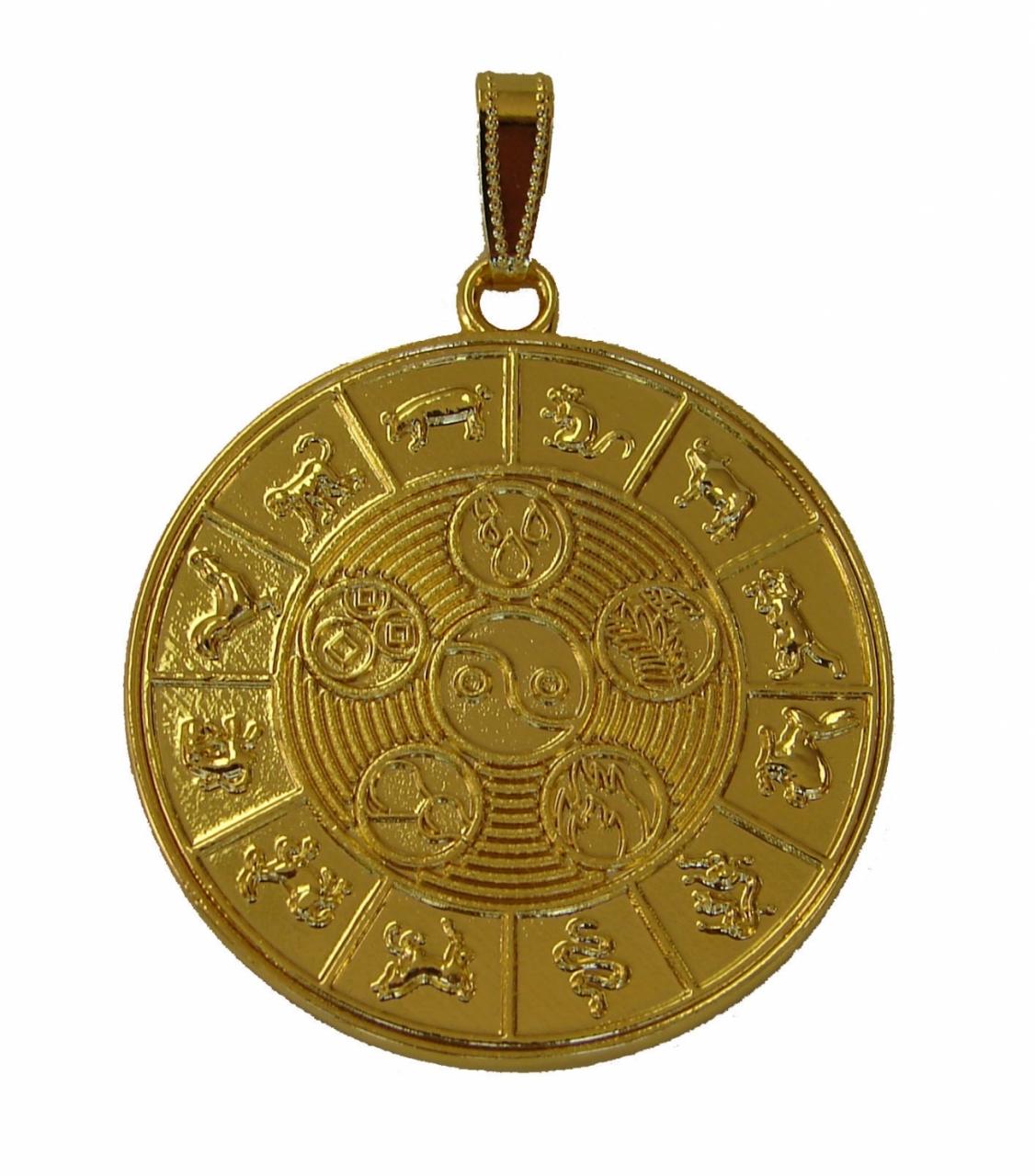 Feng Shui 5 Element Balancing Medallion Pendant