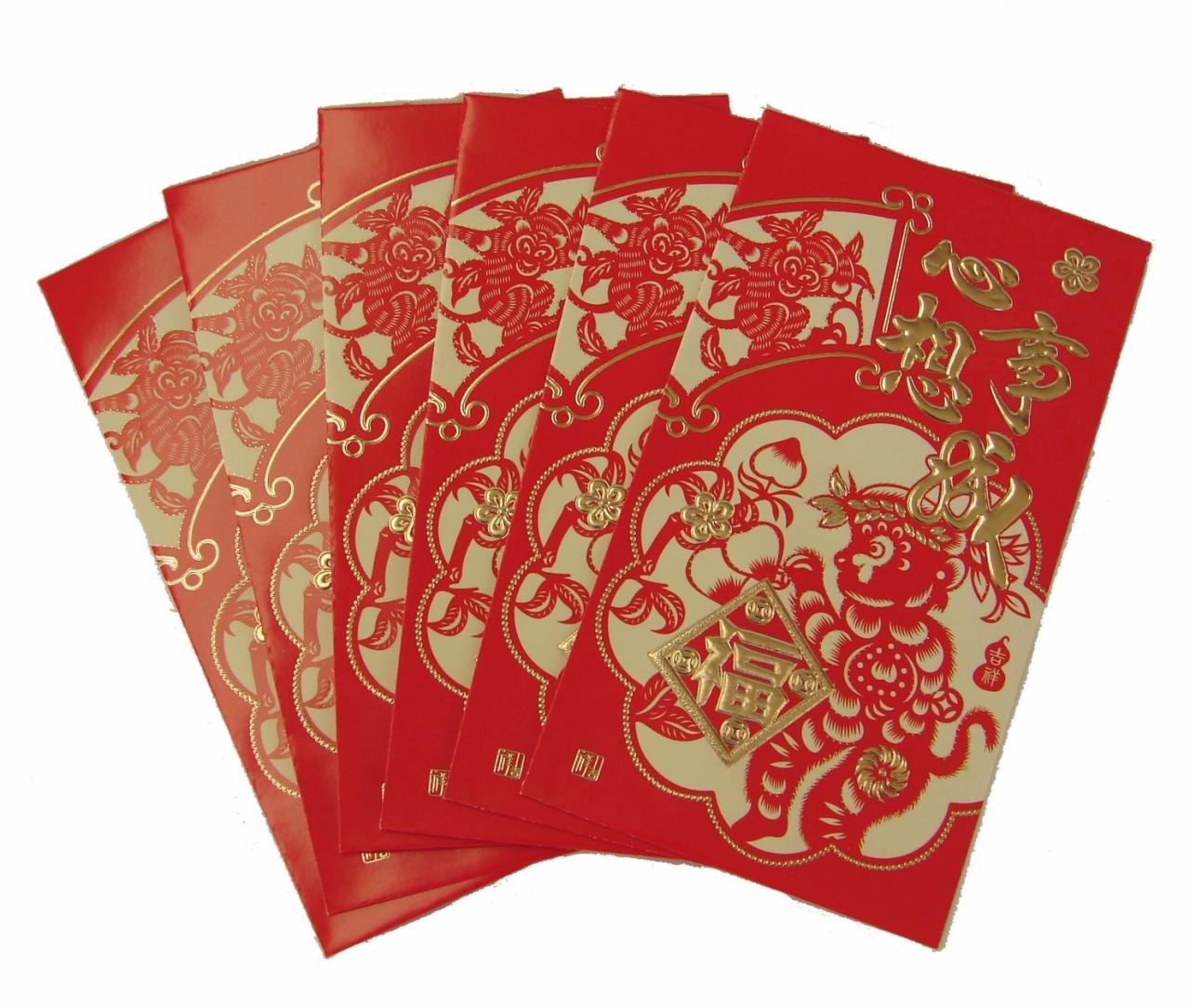 Year of Monkey Chinese Money Red Envelopes