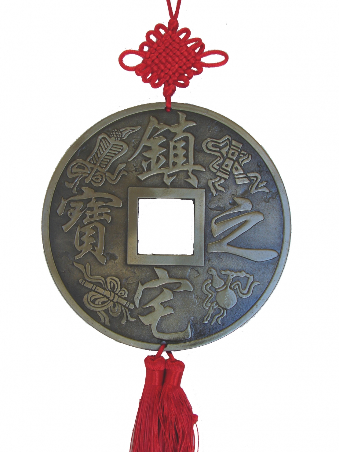 Big Chinese Feng Shui Good Luck Coin Charm
