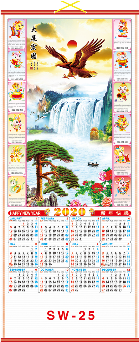 2020 Chinese Scroll Calendar Custom Print