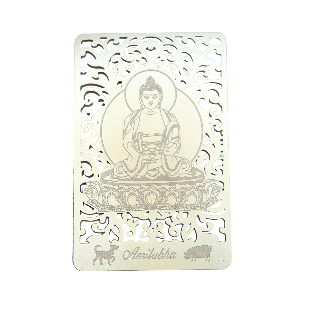 Bodhisattva for Sheep /& Monkey Printed on a Card in Gold Vairocana
