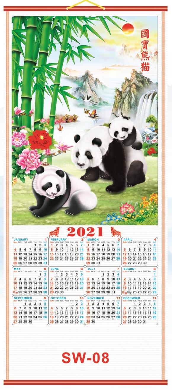 Capricorn 2021 health horoscope astrology