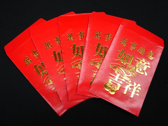 chinese red envelopes - Chinese New Year Red Envelope
