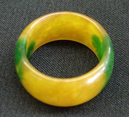 Yellow Jade Rings