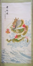 Chinese Dragon Blowing Chi Scroll Picture