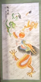 Chinese Dragon Scroll Picture