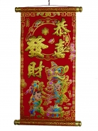 Red Scroll - Gong Hei Fa Choi