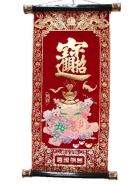 Red Scroll - Chai Yuan Guang Jin
