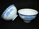 4 of Porcelain Rice Bowls