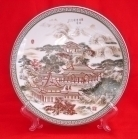 Chinese Great Wall Plate Display