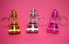4 of Lamp Shape Key Chains