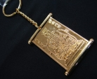 Wen Chang Education Amulet