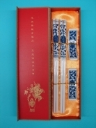 Gift Set of Porcelain Chopsticks