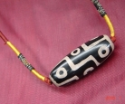 Black Tibetan 9-Eye DZI Necklace