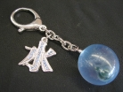 Bluewater in Globe Keychain
