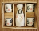 Ceramic White Japanese Saki Set with Word Dragon