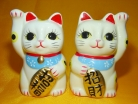 Pair of Lucky Cat Statues