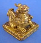 Brass Pi Yao