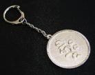 Omani Protective Amulet