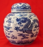 Wealthy Vase with Lid