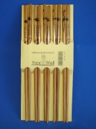 Wooden Chopsticks in Bulk