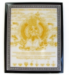 White Umbrella Goddess Plaque