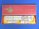White Porcelain Chopsticks with Red-Fish Pictures
