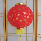 Chinese Red Lantern with