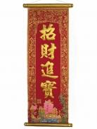Bringing Wealth Red Scroll