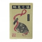 Snake-Tortoise House Safety Talisman Card