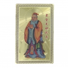 Confucius Education Talisman Card