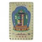 Tenfold Kalachakra Protection Talisman Card