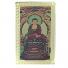 Sakyamuni Buddha with SheLi Pagoda Talisman Card