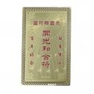 Harmony Talisman Card