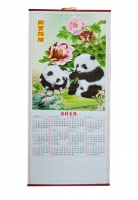 2015 Chinese Scroll Calendar with Picture of Panda