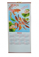 2015 Chinese Scroll Calendar with Fish Pictures