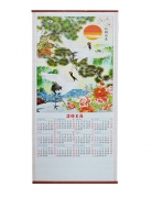 2015 Chinese Scroll Calendar with Picture of Crane Birds