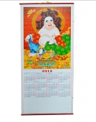 2015 Chinese Scroll Calendar with Picture of Buddha