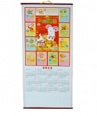 2015 Chinese Scroll Calendar with Picture of Sheep