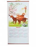 2015 Chinese Scroll Calendar with Picture of 3-Sheep