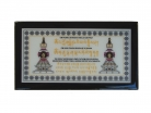 Wish Fulfilling Door Mantras Plaque