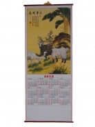 2015 Chinese Scroll Calendar with Picture of 3 Sheep